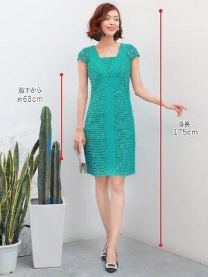 画像5: 【ERUKEI】立体斜線・グリーン・半袖・ライン・ミニドレス・ワンピース
